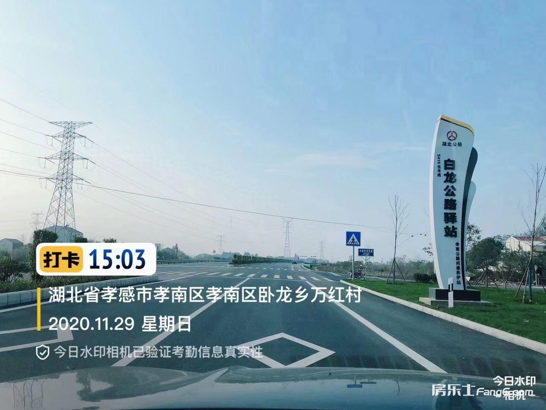 微信图片_20201130143340.jpg